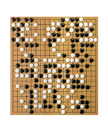 philosophy of logic: top view on a Go board Stock Photo