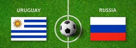 Football match Uruguay vs. Russia