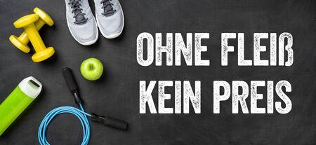 Fitness equipment on a dark background - No pain no gain - Ohne Fleiss kein Preis (German)