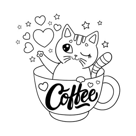 Cute cat in a cup. The inscription on the cup, Coffee. Children's illustration Suitable for coloring books, prints, posters, cards and so on. Vector