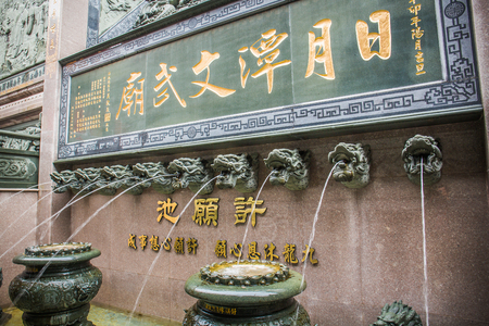 Nantou County, Taiwan - May 11, 2018: A wishing well fountain at Wenwu Temple