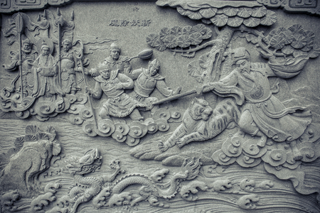 Nantou County, Taiwan - May 11, 2018: Beautiful walls sculptures and decorative plaques at Wenwu Temple