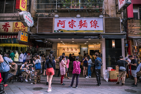 Taipei, Taiwan - 23 May, 2018: Ay-Chung Rice Flour Noodles is one of the most famous street food restaurants in Taipeis Ximending district, that specializes in rice flour noodles. Editorial