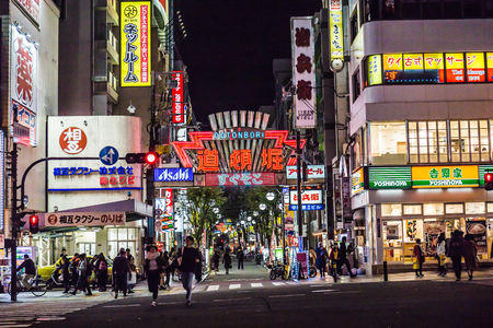 Osaka, Japan - November 19, 2018: Dotonbori s one of the principal tourist destinations in Osaka, Japan.