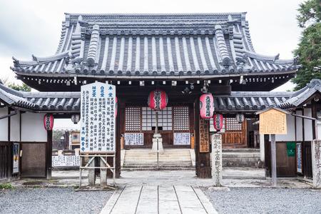 Kyoto, Japan - November 23, 2018: Asahisan Higashimuki-Kannonji is a small temple on the Rakuyo Pilgrimage in Kyoto.