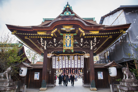 Kyoto, Japan - November 23, 2018: Kitano Tenmangu is a popular Japanese shrine for those wishing to pray for success in scholarship and studies.