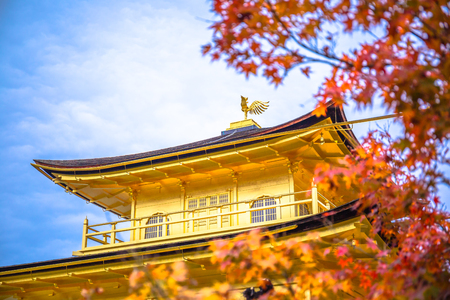 Kyoto, Japan - November 22, 2018: Kinkakuji is a Zen temple in northern Kyoto whose top two floors are completely covered in gold leaf.