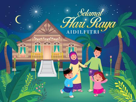 """ilustración vectorial con linda familia musulmana divirtiéndose con bengalas y casa de pueblo tradicional malayo. Palabra malaya """"selamat hari raya aidilfitri"""" que se traduce en desearte un feliz hari raya. Ilustración de vector"""