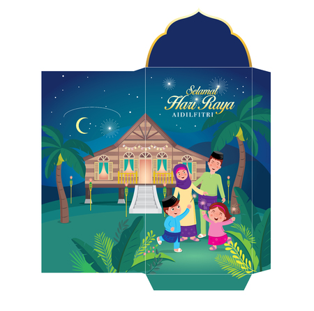 "hari raya money packet with muslim family having fun with sparklers and traditional malay village house. Malay word ""selamat hari raya aidilfitri"" that translates to wishing you a joyous hari raya"