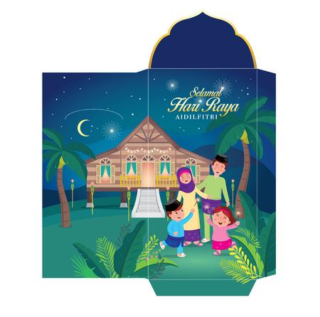 """Paquete de dinero hari raya con familia musulmana divirtiéndose con bengalas y casa de pueblo tradicional malaya. Palabra malaya """"selamat hari raya aidilfitri"""" que se traduce en desearte un feliz hari raya"""