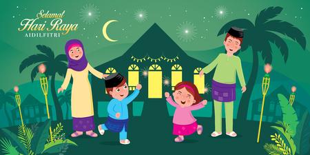 """illustrazione vettoriale con simpatica famiglia musulmana che si diverte con le stelle filanti e la tradizionale casa del villaggio malese. Parola malese """"selamat hari raya aidilfitri"""" che si traduce in augurarti un gioioso hari raya."""