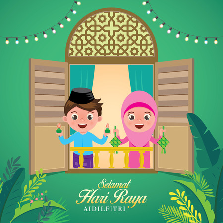 "vector illustration with cute muslim kids holding a lamp light and ketupat. Malay word ""selamat hari raya aidilfitri"" that translates to wishing you a joyous hari raya."