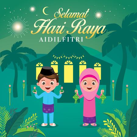 "cute muslim kids holding a lamp light and ketupat. Malay word ""selamat hari raya aidilfitri"" that translates to wishing you a joyous hari raya."
