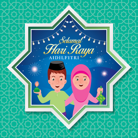 muslim couple holding a lamp light and ketupat. Malay word
