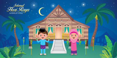 "cute muslim kids holding a lamp light and ketupat and traditional malay village house. Malay word ""selamat hari raya aidilfitri"" that translates to wishing you a joyous hari"