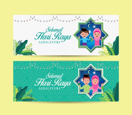 "Hari Raya Aidilfitri banner design with muslim family holding a lamp light and ketupat. Malay word ""selamat hari raya aidilfitri"" that translates to wishing you a joyous hari raya."