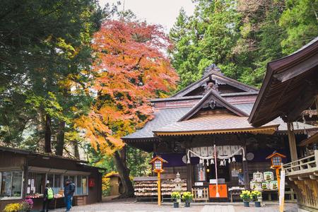 Fujiyoshida, Japan - November 26, 2018: Arakura Fuji Sengen Shrine in Yamanashi Prefecture, Japan. Editorial