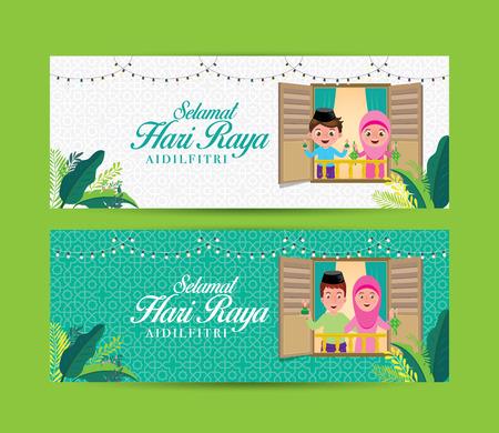 """Hari Raya Aidilfitri banner design con famiglia musulmana che tiene una lampada e ketupat. Parola malese """"selamat hari raya aidilfitri"""" che si traduce in augurarti un gioioso hari raya. Vettoriali"""