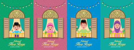 muslim family holding a lamp light and ketupat. Malay word selamat hari raya aidilfitri that translates to wishing you a joyous hari raya.
