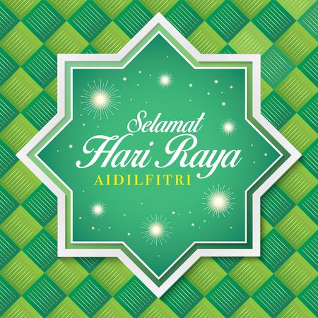 """Modello di saluto Hari Raya con foglia di palma tessuta decorativa ketupat (gnocchi di riso). Parola malese """"selamat hari raya aidilfitri"""" che si traduce in augurarti un gioioso hari raya."""