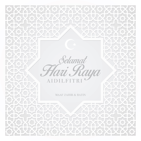 "Selamat hari raya greeting card on islamic pattern background. Malay word ""selamat hari raya aidilfitri, maaf zahir & batin"" that translates to wishing you a joyous hari raya and may you forgive us."
