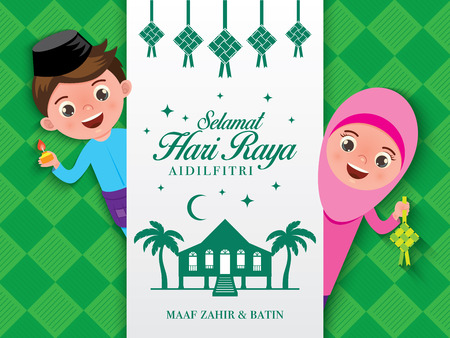 "cute muslim kids holding an oil light and ketupat. Malay word ""selamat hari raya aidilfitri, maaf zahir & batin"" that translates to wishing you a joyous hari and may you forgive us."