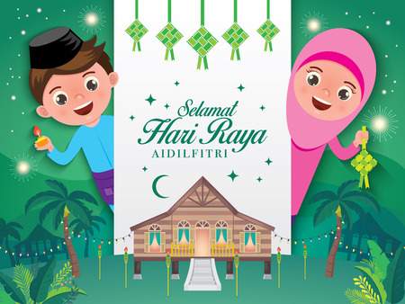 "cute muslim kids holding an oil lamp and ketupat and traditional malay village house. Malay word ""selamat hari raya aidilfitri"" that translates to wishing you a joyous hari raya"