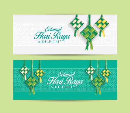 Selamat Hari Raya Aidilfitri greeting card with ketupat (rice dumpling) graphic. Malay word selamat hari raya aidilfitri that translates to wishing you a joyous hari raya