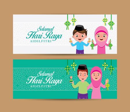 "Hari Raya Aidilfitri banner design with muslim family holding an oil lamp and ketupat. Malay word ""selamat hari raya aidilfitri"" that translates to wishing you a joyous hari raya. Vector Illustration"