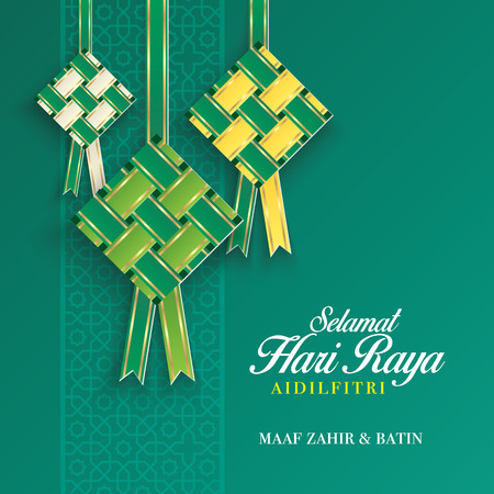 "Selamat Hari Raya greeting card with ketupat graphic. Malay word ""selamat hari raya aidilfitri and maaf zahir & batin"" that translates to wishing you a joyous hari raya and may you forgive us"