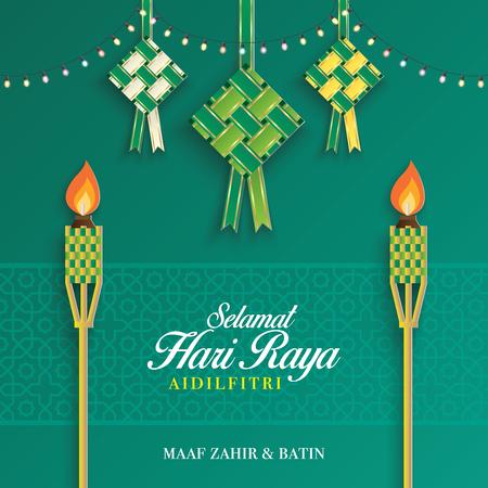 Selamat Hari Raya greeting card with ketupat graphic. Malay word selamat hari raya aidilfitri and maaf zahir & batin that translates to wishing you a joyous hari raya and may you forgive us