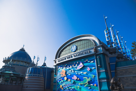 Tokyo, Japan - November 29, 2018: Nemo & Friends Searider, a ride which simulates a marine exploration session with Nemo and Dory at Tokyo DisneySea. Editorial