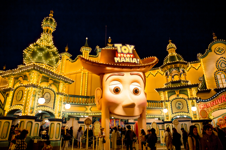 Tokyo, Japan - November 29, 2018: Toy Story Mania is an interactive 4-D theme park attraction, located at Tokyo DisneySea