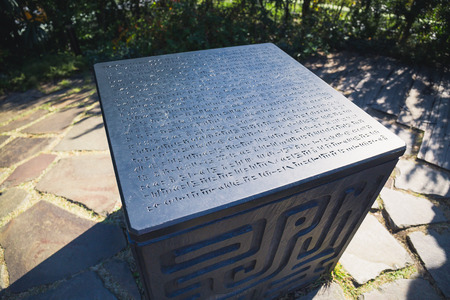 Tokyo, Japan - November 30, 2018: The keystone, bearing an inscription in old Persian cuneiform, is a replica of the Laputa Castle in the Sky animation at Ghibli Museum Publikacyjne