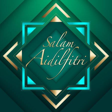 Hari Raya greeting template with contemporary islamic graphic. Malay word