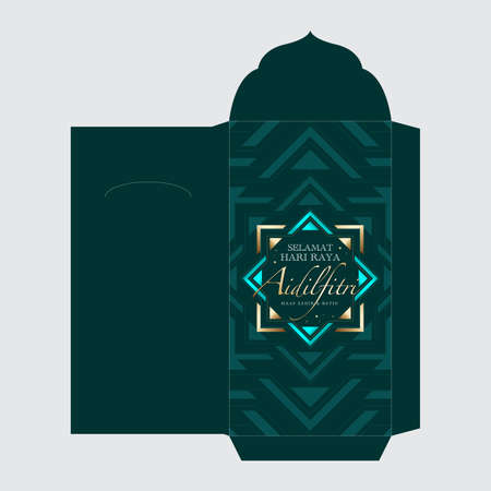 "Hari Raya festive packet template design. Malay word ""selamat hari raya aidilfitri and maaf zahir & batin"" that translates to wishing you a joyous hari raya and may you forgive us"