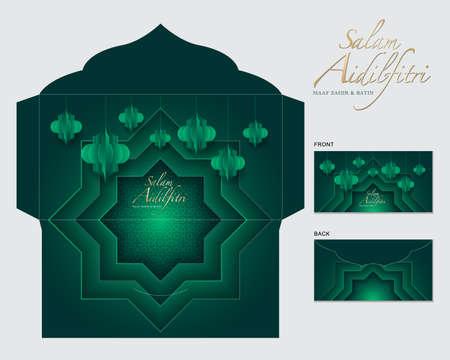 Hari Raya festive packet template design. Malay word