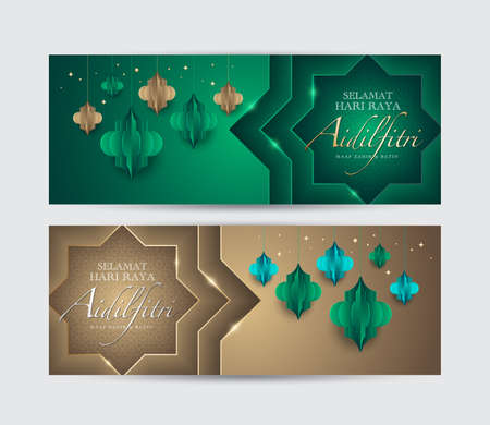 Hari Raya greeting template with contemporary islamic graphic elements. Malay word