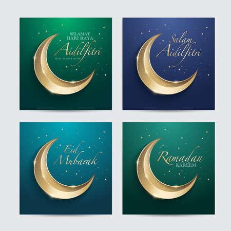 Hari Raya greeting banner template with contemporary islamic graphic and decorative crescent moon. Selamat hari raya aidilfitri and maaf zahir & batin that translates to wishing you a joyous hari raya Ilustração