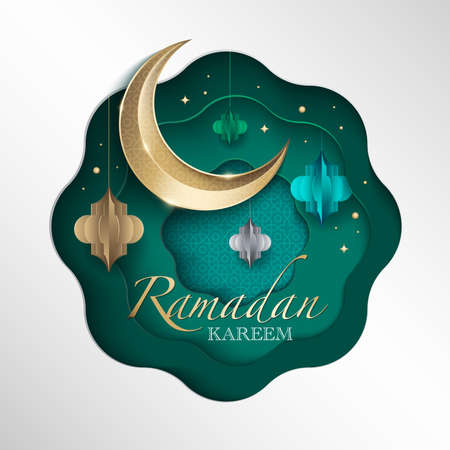 Hari Raya greeting template with contemporary islamic graphic elements and decorative crescent moon. Ramadan Kareem means Ramadan the Generous Month. Ilustração