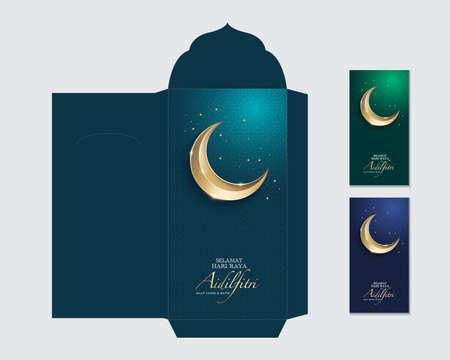 Hari Raya festive packet template design. Malay word selamat hari raya aidilfitri and maaf zahir & batin that translates to wishing you a joyous hari raya and may you forgive us Ilustração