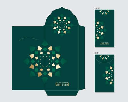 Hari Raya festive packet template design. Malay word selamat hari raya aidilfitri that translates to wishing you a joyous hari raya