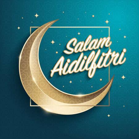 Hari Raya greeting banner template with contemporary islamic graphic and decorative crescent moon. salam aidilfitri that translates to wishing you a joyous hari raya.