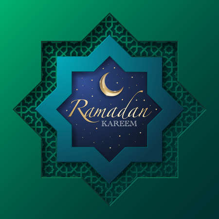 Hari Raya greeting card template with islamic graphic elements and decorative crescent moon. Ramadan Kareem means Ramadan the Generous Month. Ilustração