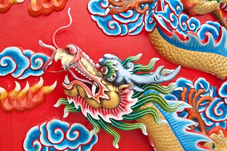 dragon head wall in chinese temple Stock Photo