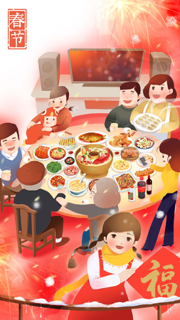 Chinese New Year family reunion dinner Stock Photo