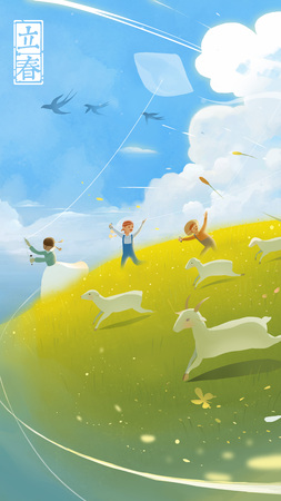 beginning of spring - children fly a kite at grassland