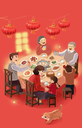 chinese New Years Eve reunion dinner Stock Photo
