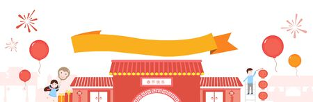 illustration of archway with chinese new year firework