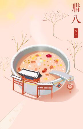Laba Festival concept illustration Stock Photo